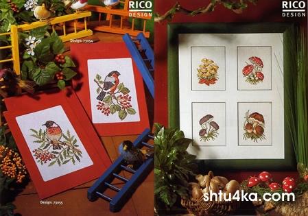 Журнал Rico Design